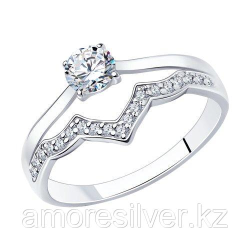 Кольцо SOKOLOV серебро с родием, фианит  94012010