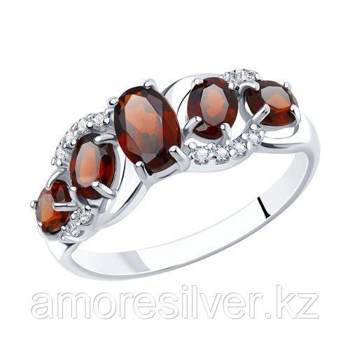 Кольцо SOKOLOV серебро с родием, гранат фианит , многокаменка 92011009