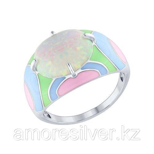Кольцо SOKOLOV серебро с родием, опал синт. эмаль, абстракция 83010037 размеры - 16,5 17 18 18,5