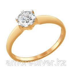 Кольцо SOKOLOV серебро с позолотой, фианит swarovski  89010073 размеры - 17