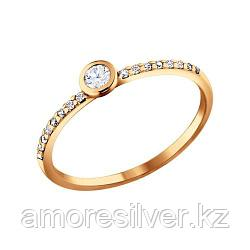 Серебряное золоченое кольцо с фианитами  SOKOLOV 93010162 размеры - 15,5 16