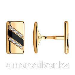 Серебряные запонки мужчинам SOKOLOV серебро с позолотой, эмаль фианит  93160002