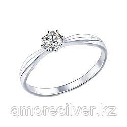Помолвочное кольцо из серебра с фианитом   SOKOLOV 89010009 размеры - 16 16,5 17 17,5 19