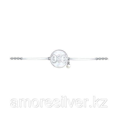 Браслет SOKOLOV серебро с родием, перламутр  жемчуг синт., круг 94050344