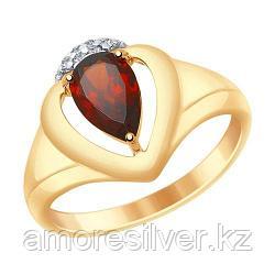 Кольцо SOKOLOV серебро с позолотой, гранат фианит  92011472 размеры - 16 21