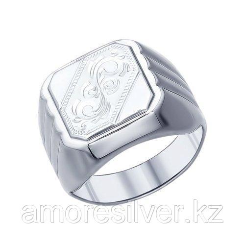 Печатка SOKOLOV серебро с родием, без вставок 94011507