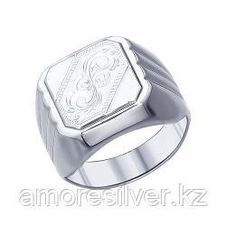 Печатка SOKOLOV серебро с родием, без вставок, классика 94011507 размеры - 19,5
