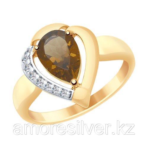 Кольцо SOKOLOV серебро с позолотой, раух-топаз фианит  92011484 размеры - 16 18 19 19,5 20,5