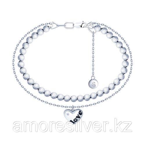 Браслет SOKOLOV серебро с родием, эмаль фианит  94050410 размеры - 17 18