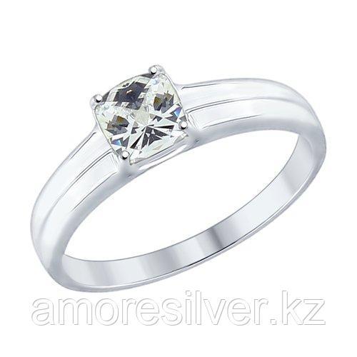 Кольцо SOKOLOV серебро с родием, фианит swarovski  89010067