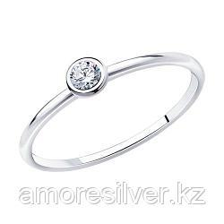 Помолвочное кольцо из серебра c фианитом  SOKOLOV 94010630 размеры - 14 14,5 15 15,5 16 16,5