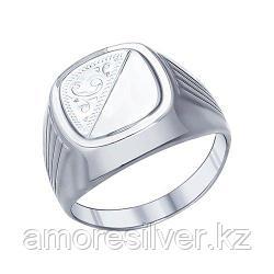 Печатка из серебра с гравировкой  SOKOLOV 94011506 размеры - 19 20