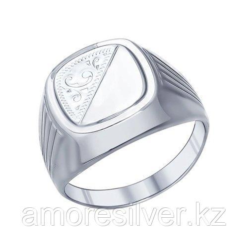 Печатка SOKOLOV серебро с родием, без вставок, классика 94011506 размеры - 19,5 20,5