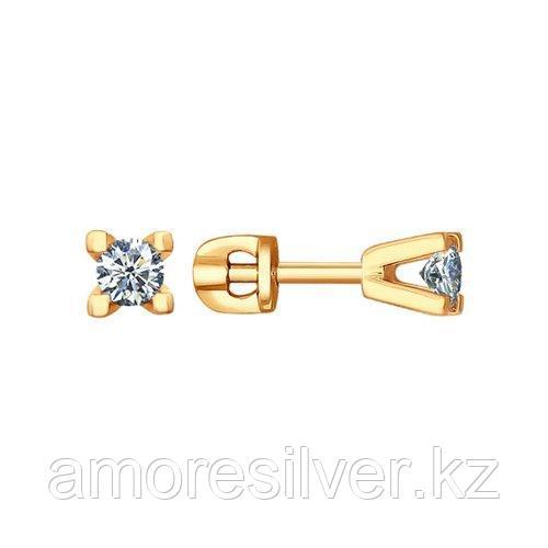 Серьги-пусеты SOKOLOV серебро с позолотой, фианит  93020530