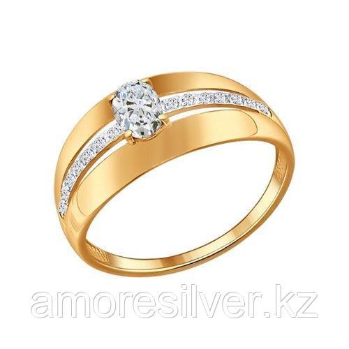Кольцо SOKOLOV серебро с позолотой, фианит  93010499 размеры - 16,5 17 17,5 18 19 19,5