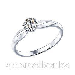 Помолвочное кольцо SOKOLOV серебро с родием, фианит swarovski  89010016 размеры - 16 18 18,5