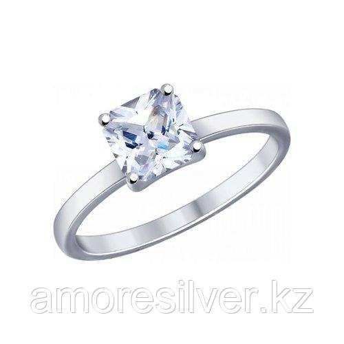 Помолвочное кольцо SOKOLOV серебро с родием, фианит swarovski  89010032 размеры - 17