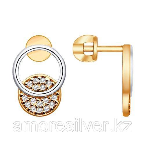 Серьги SOKOLOV серебро с позолотой, фианит , круг 93020829