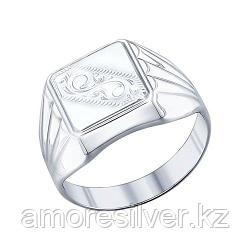 Печатка SOKOLOV серебро с родием, без вставок 94011508