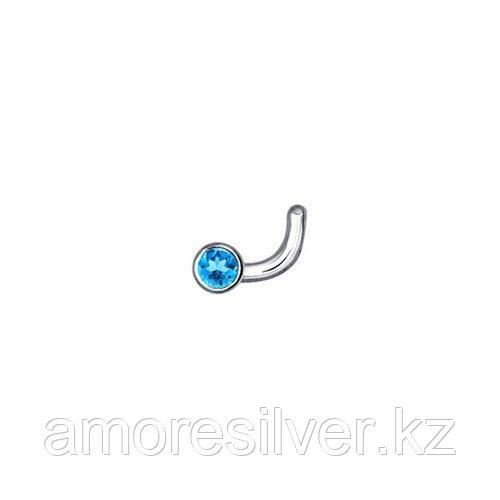 Украшение для пирсинга носа SOKOLOV серебро с родием, фианит  94060035
