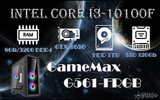 Компьютер SMART lite i3-10100F/8GB/GTX 1650/HDD 1TB/SSD 120GB