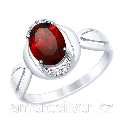 Кольцо SOKOLOV серебро с родием, гранат фианит  92011560