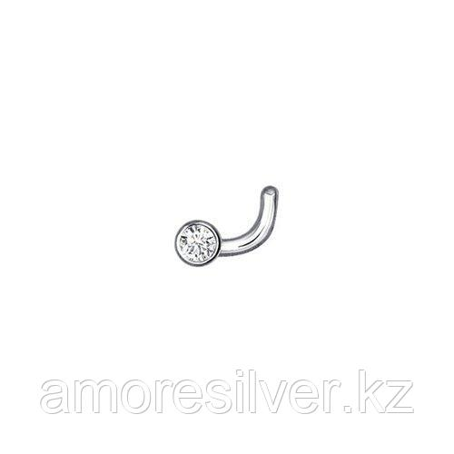 Пирсинг для носа SOKOLOV серебро с родием, фианит  94060026