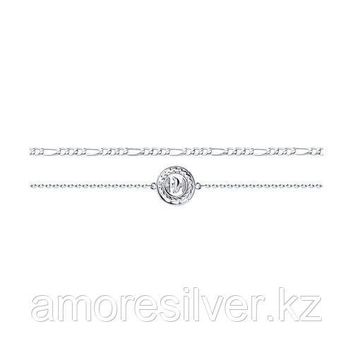 Браслет SOKOLOV серебро с родием, без вставок 94050587 размеры - 16 17 18 19