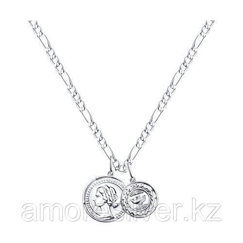 Колье SOKOLOV серебро с родием, без вставок 94070326 размеры - 45 50 55