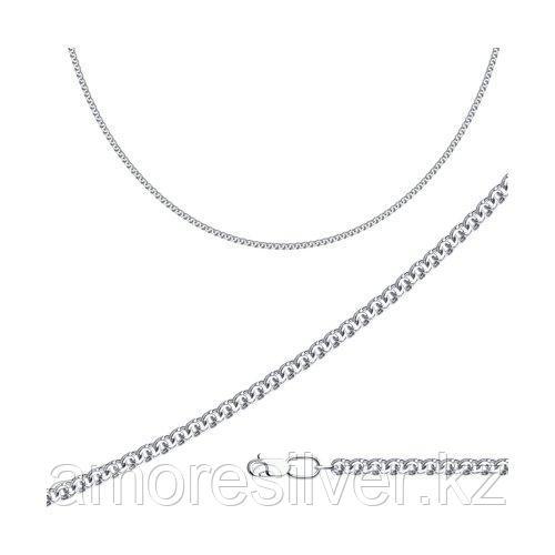 Цепь SOKOLOV серебро с родием, без вставок, бисмарк, карабинный замок 968140504 размеры - 40 45 50 55 60 65