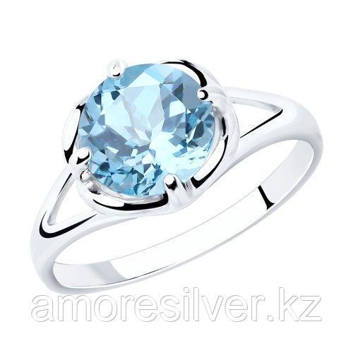 Кольцо SOKOLOV серебро с родием, топаз 92011787 размеры - 16,5
