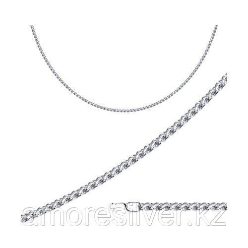 Цепь SOKOLOV серебро с родием, без вставок, скорпион 968100504 размеры - 40 45 55 60 65