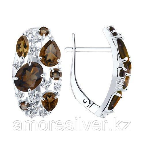 Серьги SOKOLOV серебро с родием, раух-топаз фианит , с английским замком 92020229