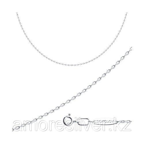 Цепь SOKOLOV серебро с родием, без вставок, якорь 968030404 размеры - 40 45 50 55 60