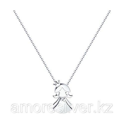 Колье SOKOLOV серебро с родием, без вставок 94070335 размеры - 40 45