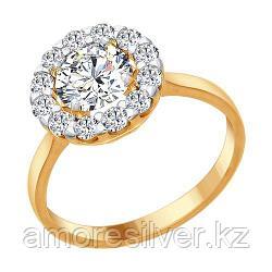 Кольцо SOKOLOV серебро с позолотой, фианит swarovski  89010084 размеры - 17 19