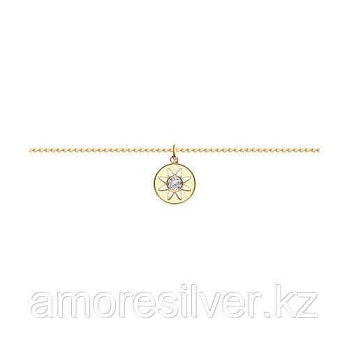 Браслет SOKOLOV серебро с позолотой, фианит  93050132 размеры - 17