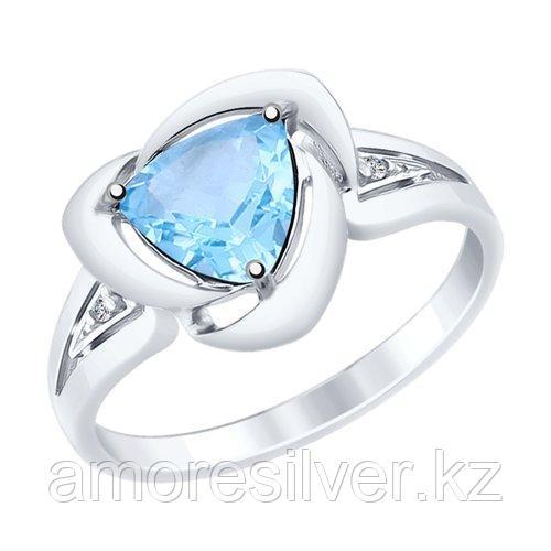 """Кольцо SOKOLOV серебро с родием, топаз фианит , """"halo"""" 92011478 размеры - 16"""