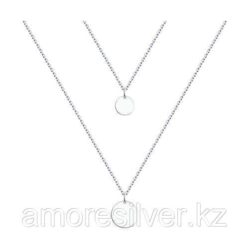 Колье SOKOLOV серебро с родием, без вставок 94070422 размеры - 45