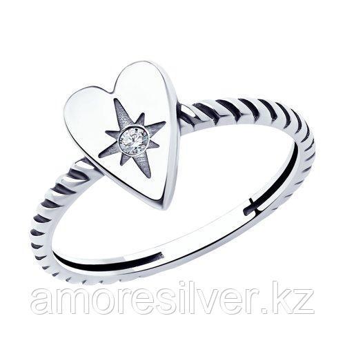 Кольцо SOKOLOV из черненного серебра, фианит  95010129 размеры - 18,5