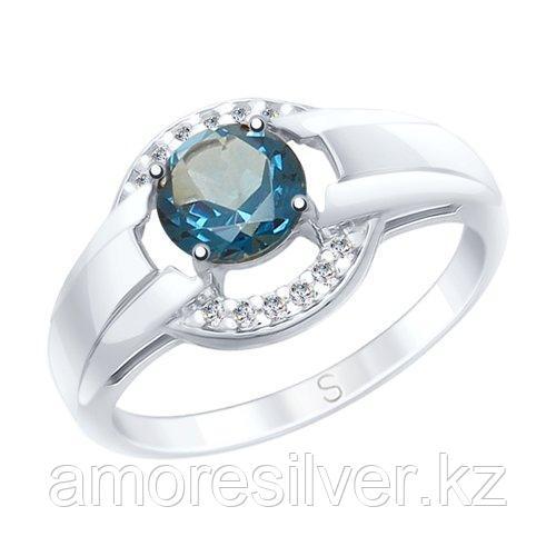 Кольцо SOKOLOV серебро с родием, топаз фианит  92011569