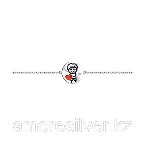 Браслет SOKOLOV серебро с родием, эмаль фианит  94050594