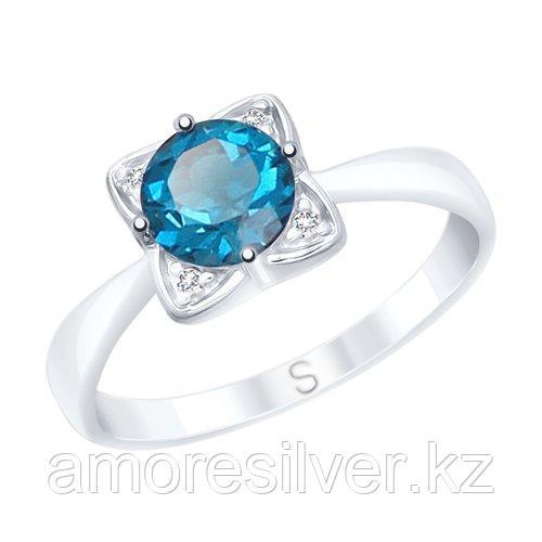 Кольцо SOKOLOV , топаз фианит  92011689 размеры - 19,5
