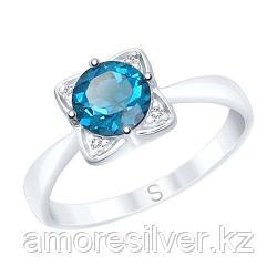 SOKOLOV серебро с родием, топаз фианит  92011689 размеры - 18 19,5