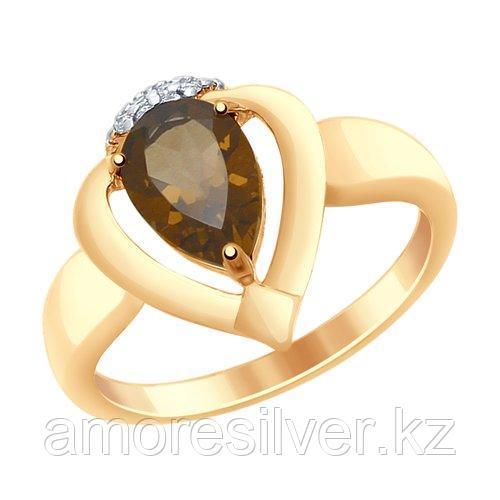 Кольцо SOKOLOV серебро с позолотой, раух-топаз фианит  92011468 размеры - 16 16,5 18,5