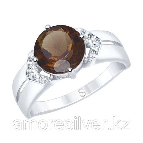 Кольцо SOKOLOV серебро с родием, раух-топаз фианит  92011635 размеры - 18