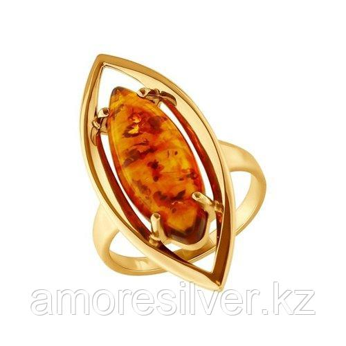 Кольцо SOKOLOV серебро с позолотой, овал 83010036 размеры - 17,5 18 18,5 19 21