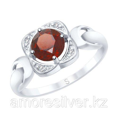 Кольцо SOKOLOV серебро с родием, гранат фианит  92011678 размеры - 16 16,5