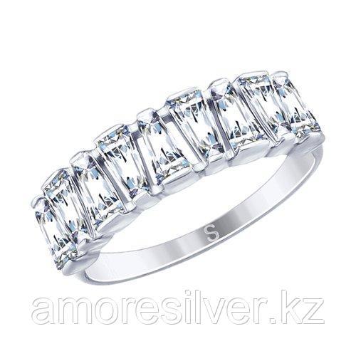 Кольцо SOKOLOV серебро с родием, фианит  94012644 размеры - 16,5 19,5