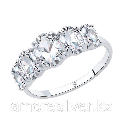 Кольцо SOKOLOV серебро с родием, фианит  94013066 размеры - 16,5 17,5 19 19,5 20